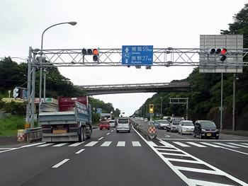 串本方面からのルート